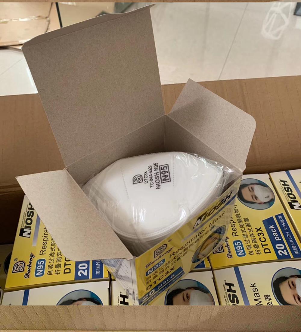Dasheng DTC3X N95 Respirator NIOSH FDA CE Certified Earloop Breathable Dust PM2.5 Protective Masks 20Pcs  3