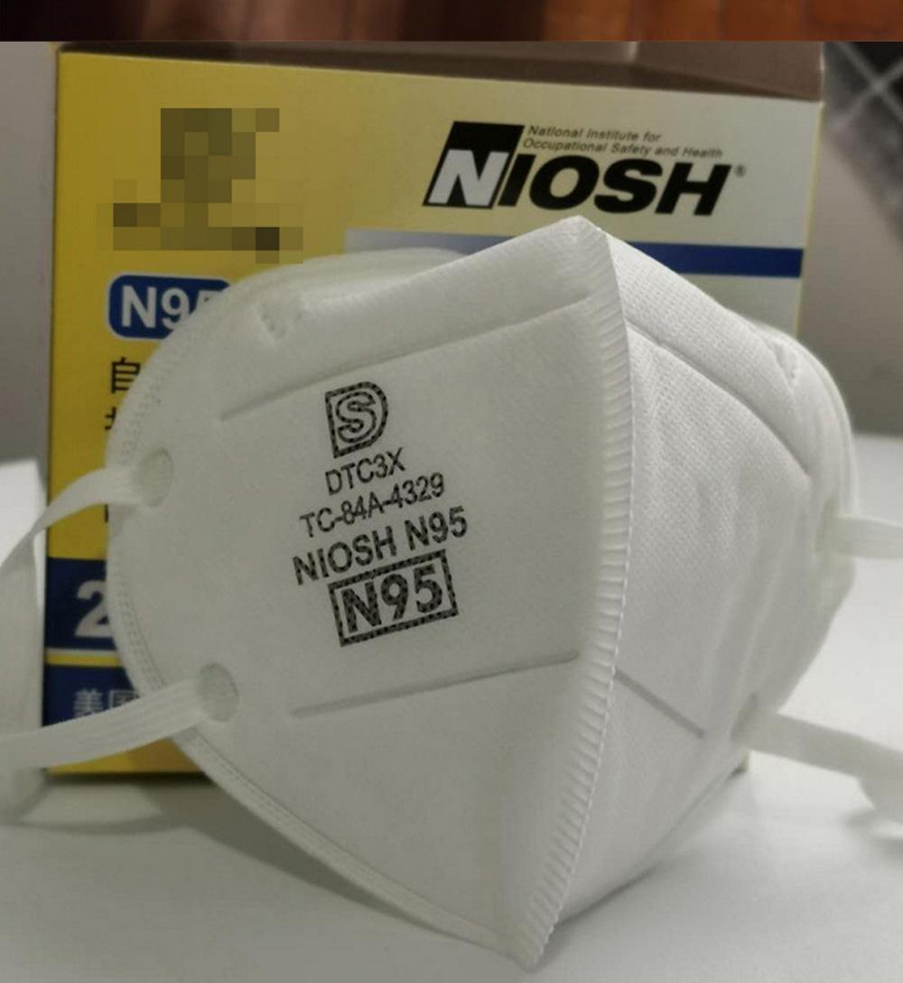 Dasheng DTC3X N95 Respirator NIOSH FDA CE Certified Earloop Breathable Dust PM2.5 Protective Masks 20Pcs  2