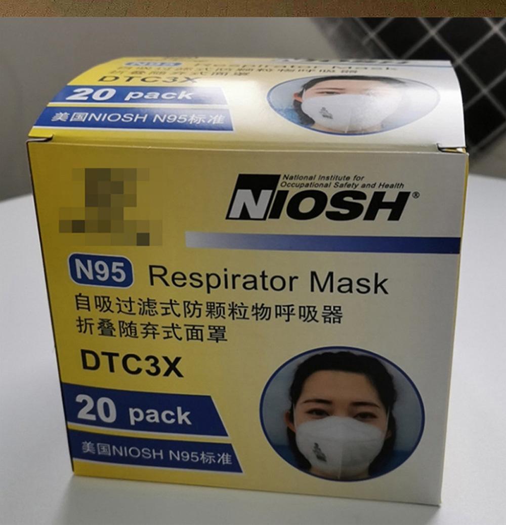 Dasheng DTC3X N95 Respirator NIOSH FDA CE Certified Earloop Breathable Dust PM2.5 Protective Masks 20Pcs  1
