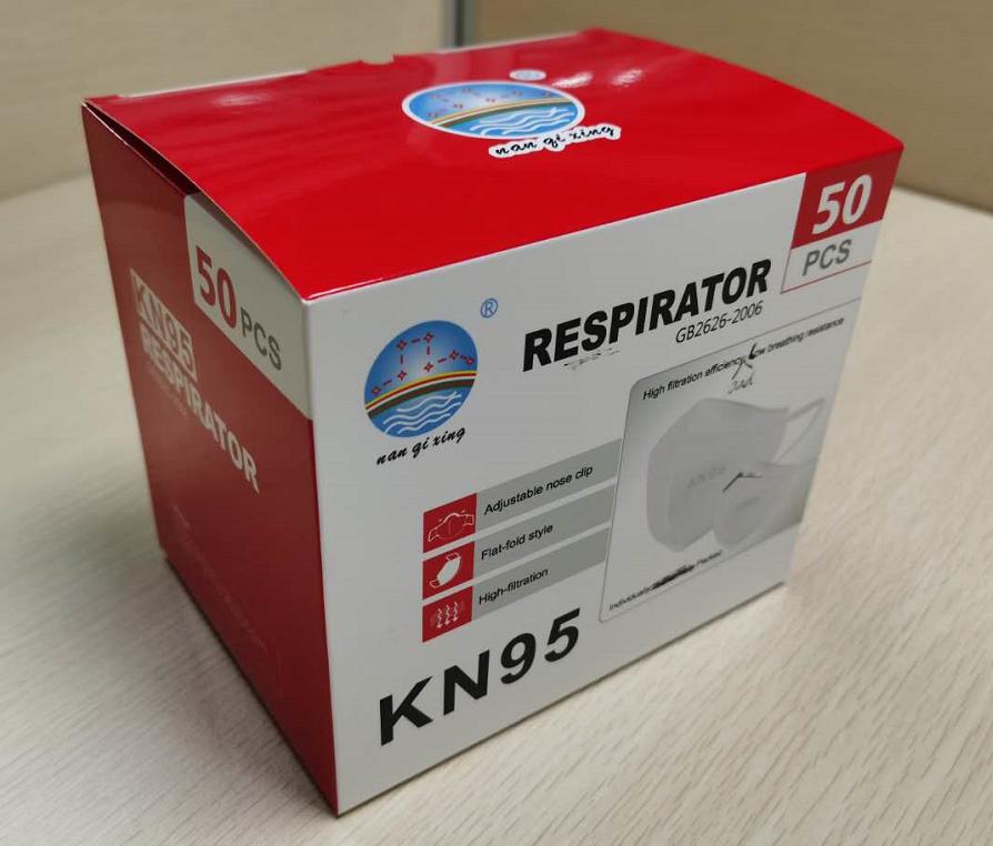 Nanqixing KN95 Respirator Masks Disposable Dust Smog PM2.5 Mask MOQ10000Pcs 4