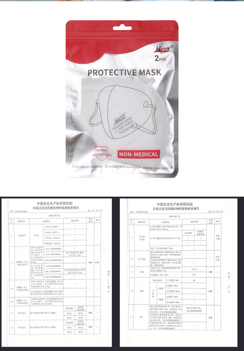 Harley L-103V KN95 Respirator PM2.5 Breathable Antibacterial Masks Non-medical 5