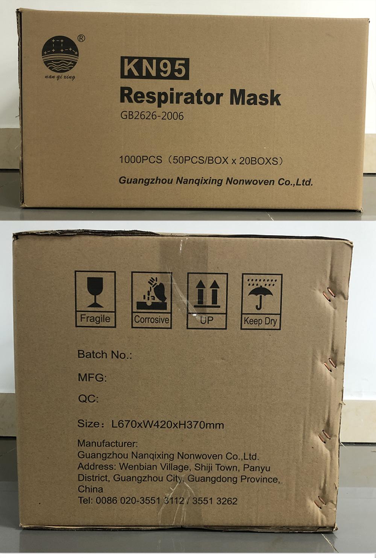 Nanqixing KN95 Respirator Masks Disposable Dust Smog PM2.5 Mask MOQ10000Pcs 5