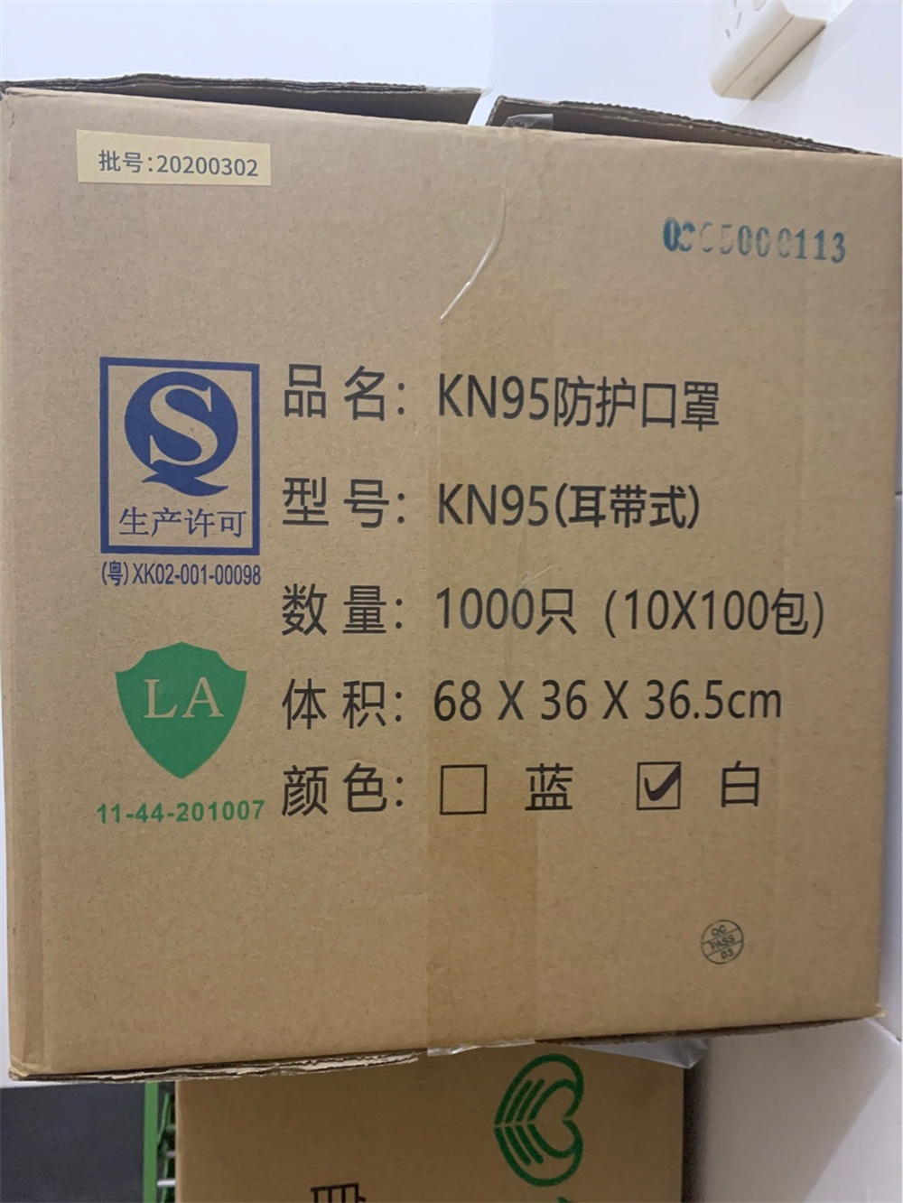 POWECOM KN95 Particulate Respirator FDA Authorized Anti Pollution PM2.5 Dust Face Mask 10Pcs/ Pack 7