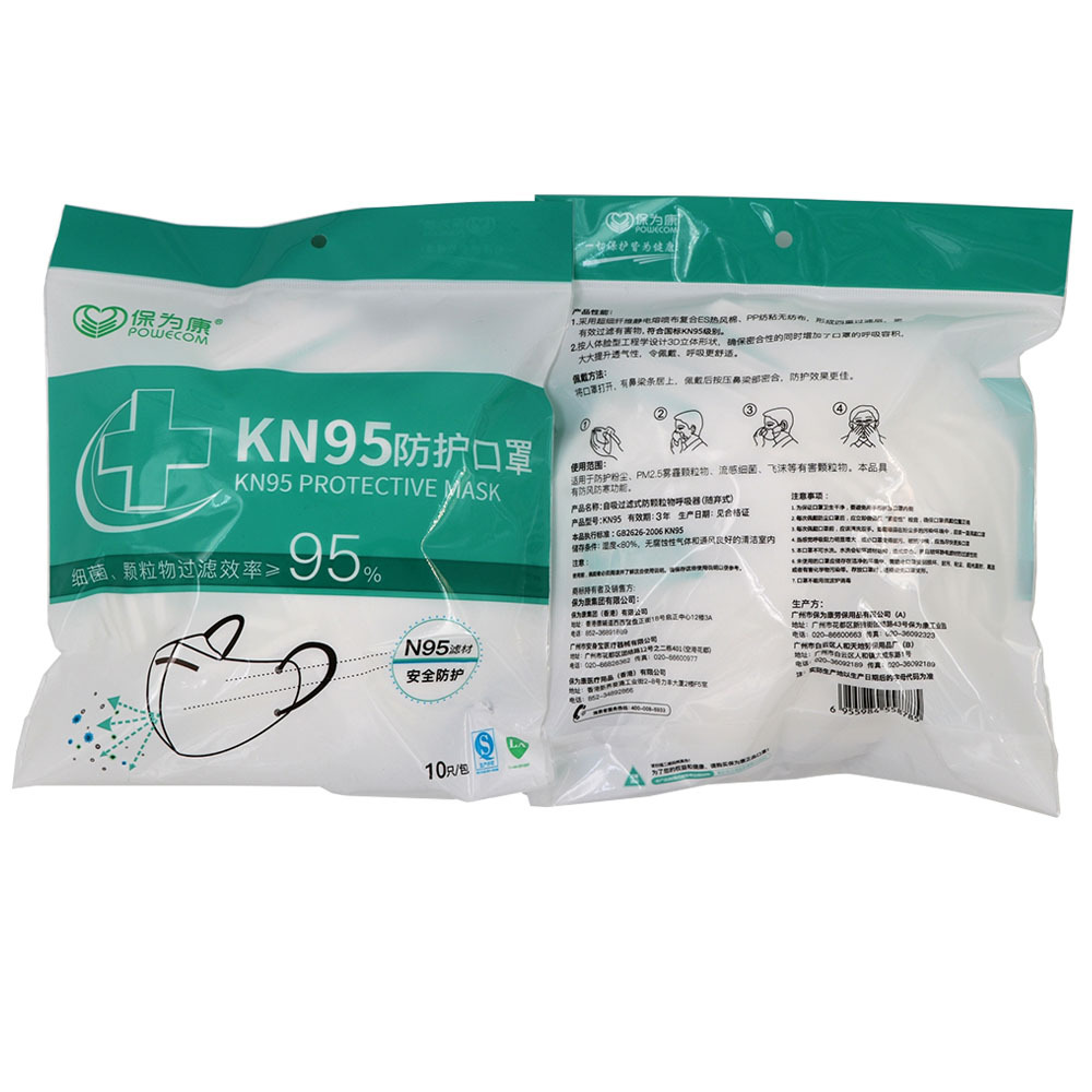 POWECOM KN95 Particulate Respirator FDA Authorized Anti Pollution PM2.5 Dust Face Mask 10Pcs/ Pack 2