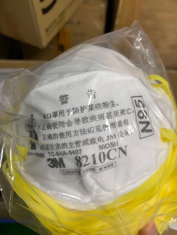 KN95 3M 8210CN Disposable KN95 Face Mask Flu Particulate Respirator Filter Dustproof Safe Guard 20pcs 3