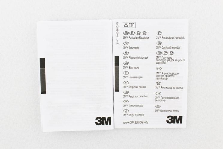 3M Arua 9332+ FFP3 NR D Particulate Respirator Dust Mask Haze PM2.5 Respirator 10PCS/Box 2