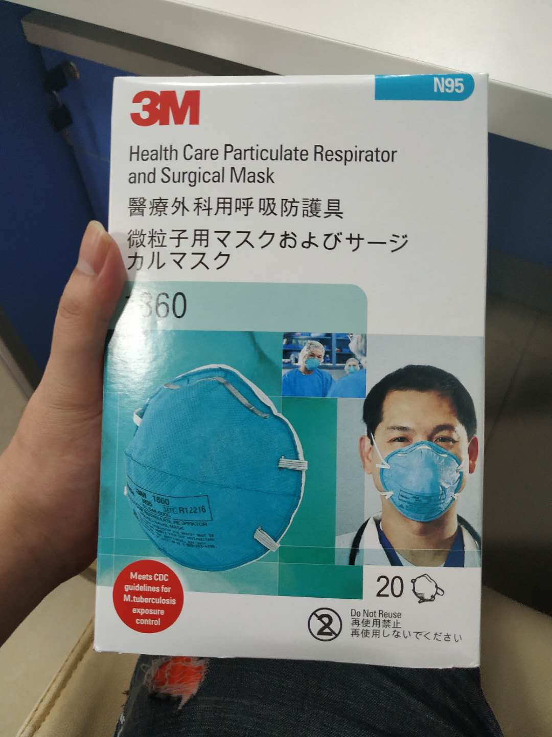 【Wholesale 3M 1860】Health Care Particulate Respirator and Surgical Mask from 20,000Pcs 10