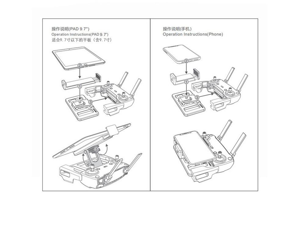 Metal Tablet Remote Control Stand Phone Holder Base Tray For DJI Mavic / Mini / Pro 1 / Air / Mavic 2 Pro Zoom / Spark Drone For DJI 7