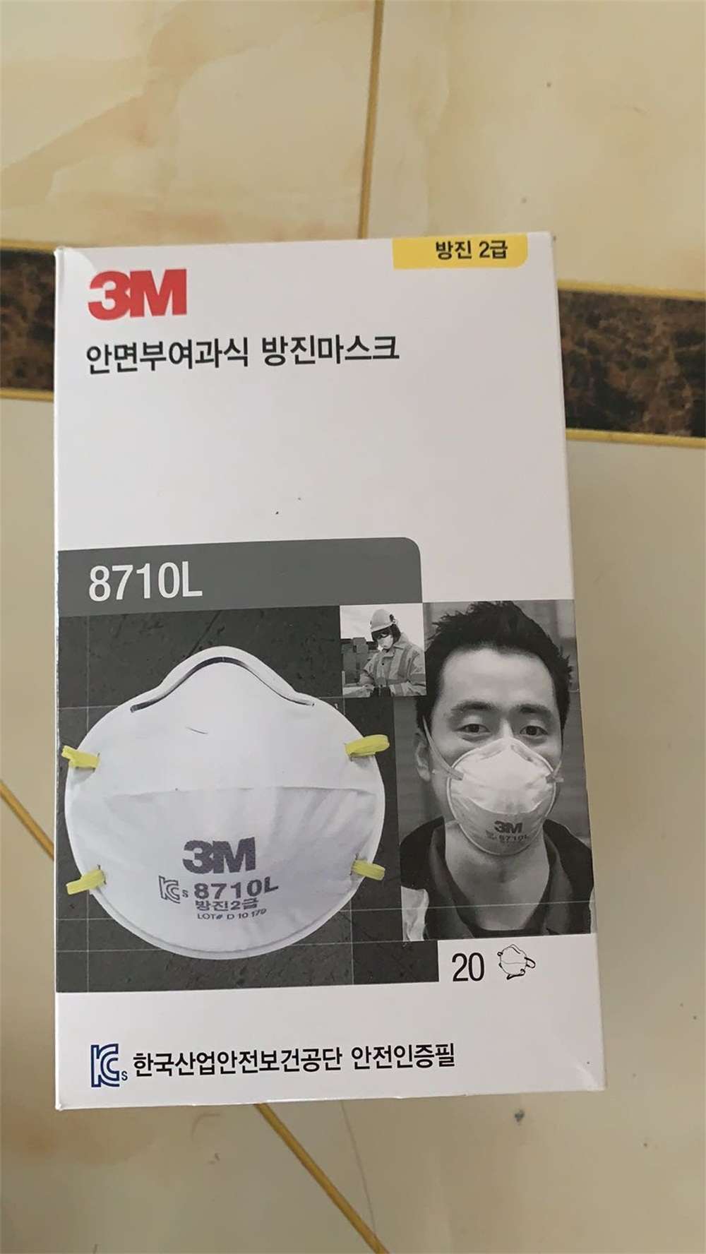 3M 8710L Particulate Respirator FFP1 Dust Mist Mask Pack of 20 0