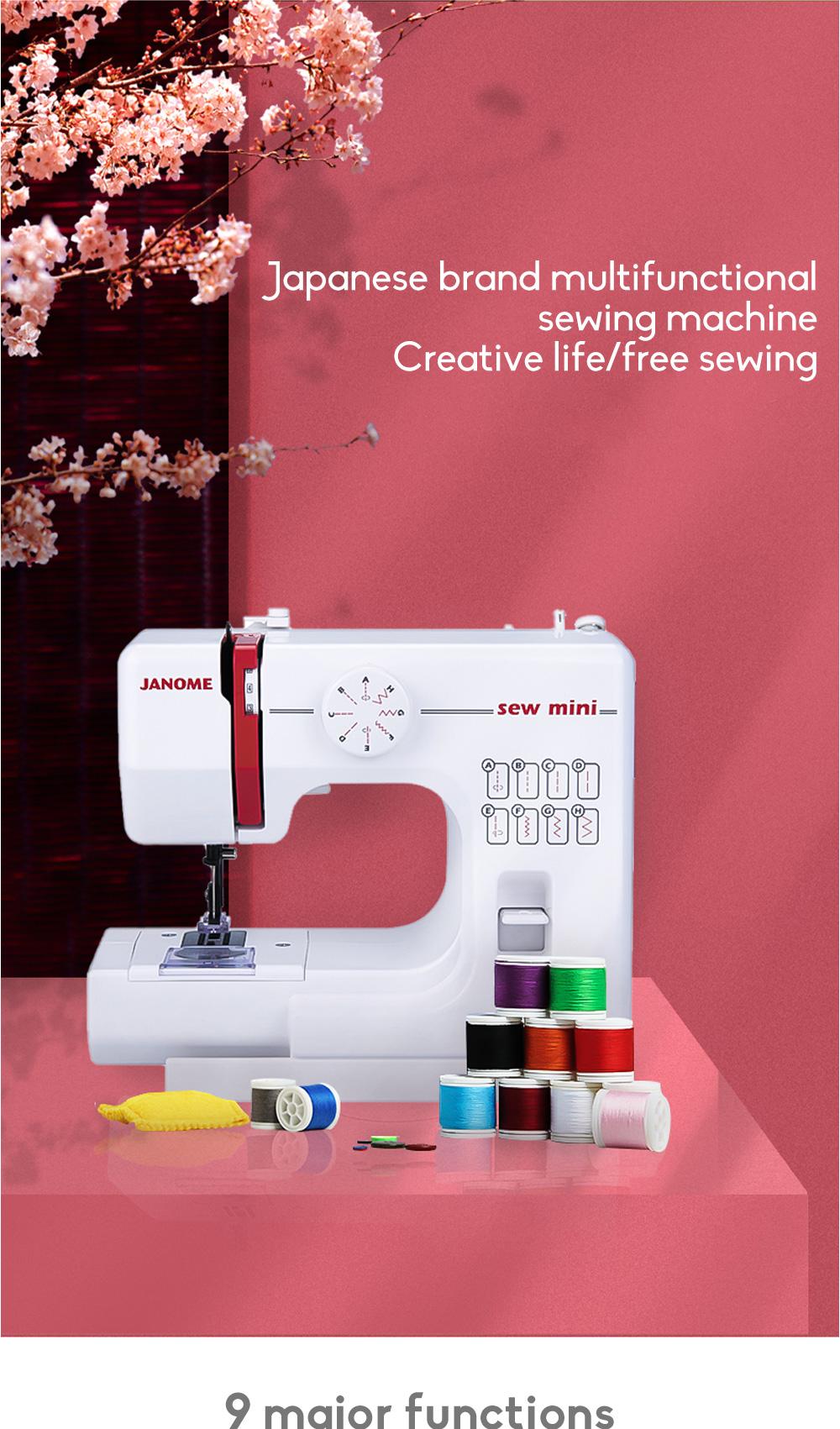 JANOME Electric Desktop Mini Home Sewing Machine Micro Bike Thick Multifunctional Manual Sewing  0