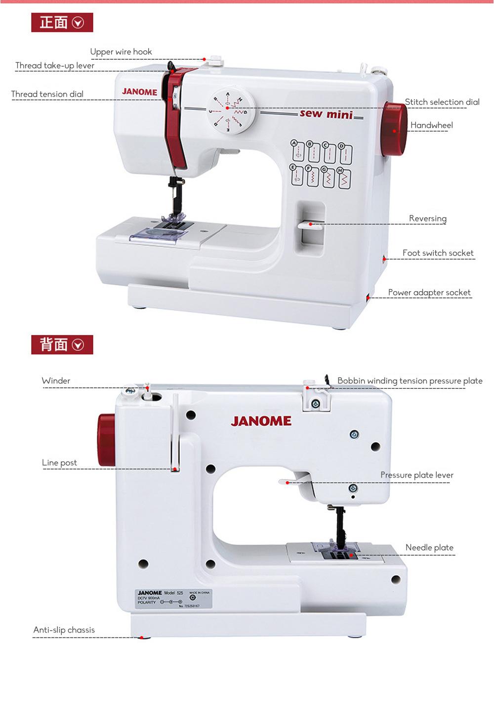 JANOME Electric Desktop Mini Home Sewing Machine Micro Bike Thick Multifunctional Manual Sewing  8