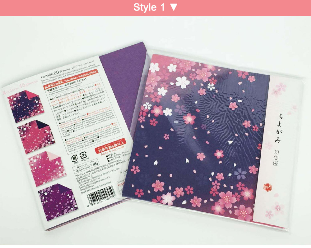 Children's Color Handmade Origami Material Origami Paper Craft With double-sided Origami Contains 60 sheets 1
