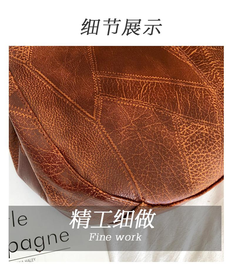 Messenger Bag Women Bucket Shoulder Bag Large Capacity Vintage Matte PU Leather Lady Handbag Design For Women And Girls 3