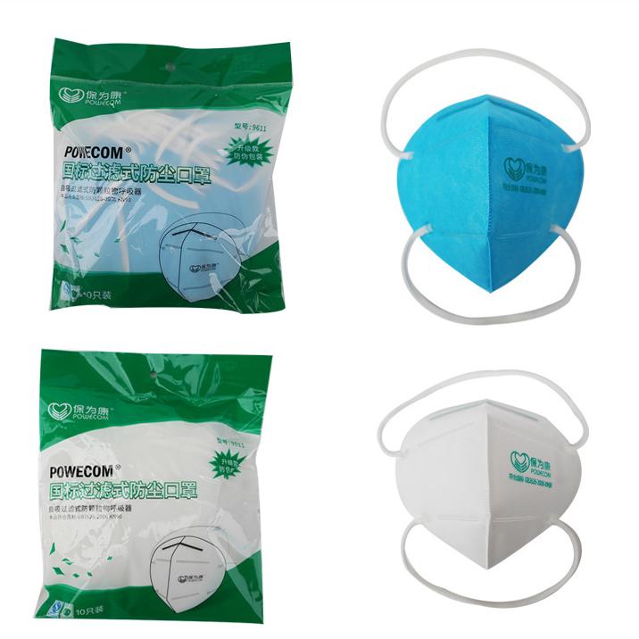 POWECOM 9611 KN90 Particulate Respirator Headband Blue White Face Mask 10 PCS/pack 0