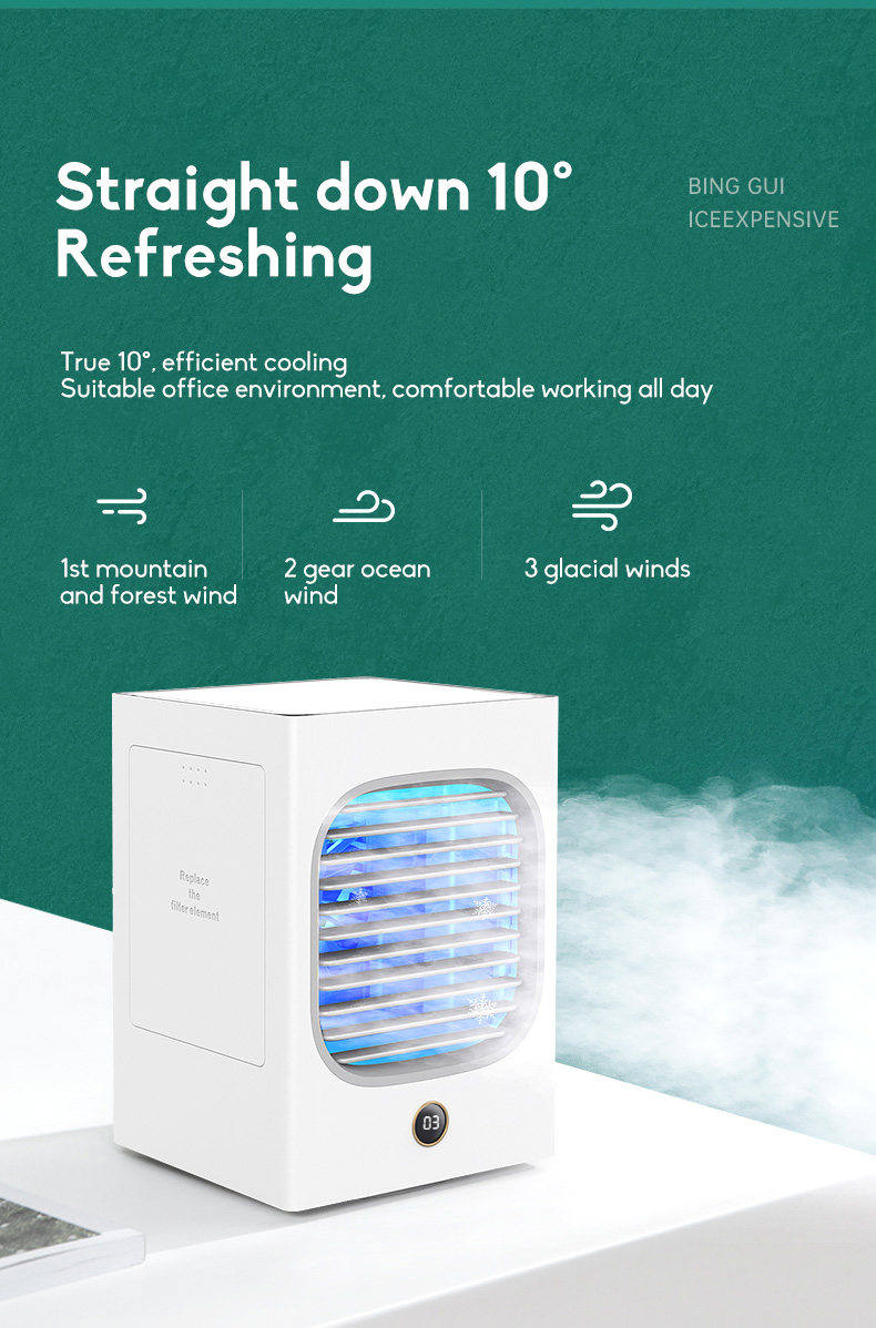 Automatic Shaking Head Rechargeable Mini Air Conditioner Small Electric Fan Miniature Refrigeration Artifact Portable Suitable For Student Dormitory 5