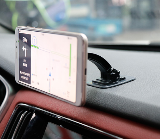 Micro-curved Surface Attached To The Car Mobile Phone Holder Nano Micro-magnetic Attraction Strong Car Inner large Flat Navigation Support Frame 0