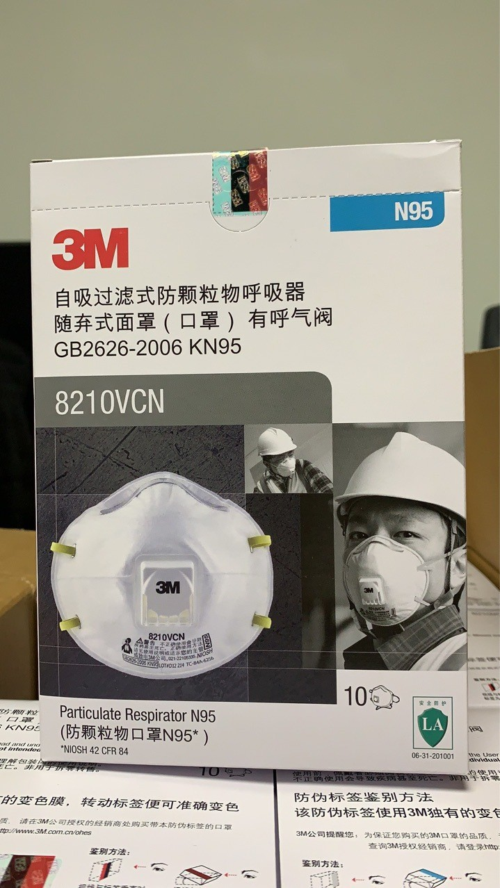 3M 8210VCN N95 Cool Flow Valve KN95 Particulate Respirator Disposable Face Mask 0