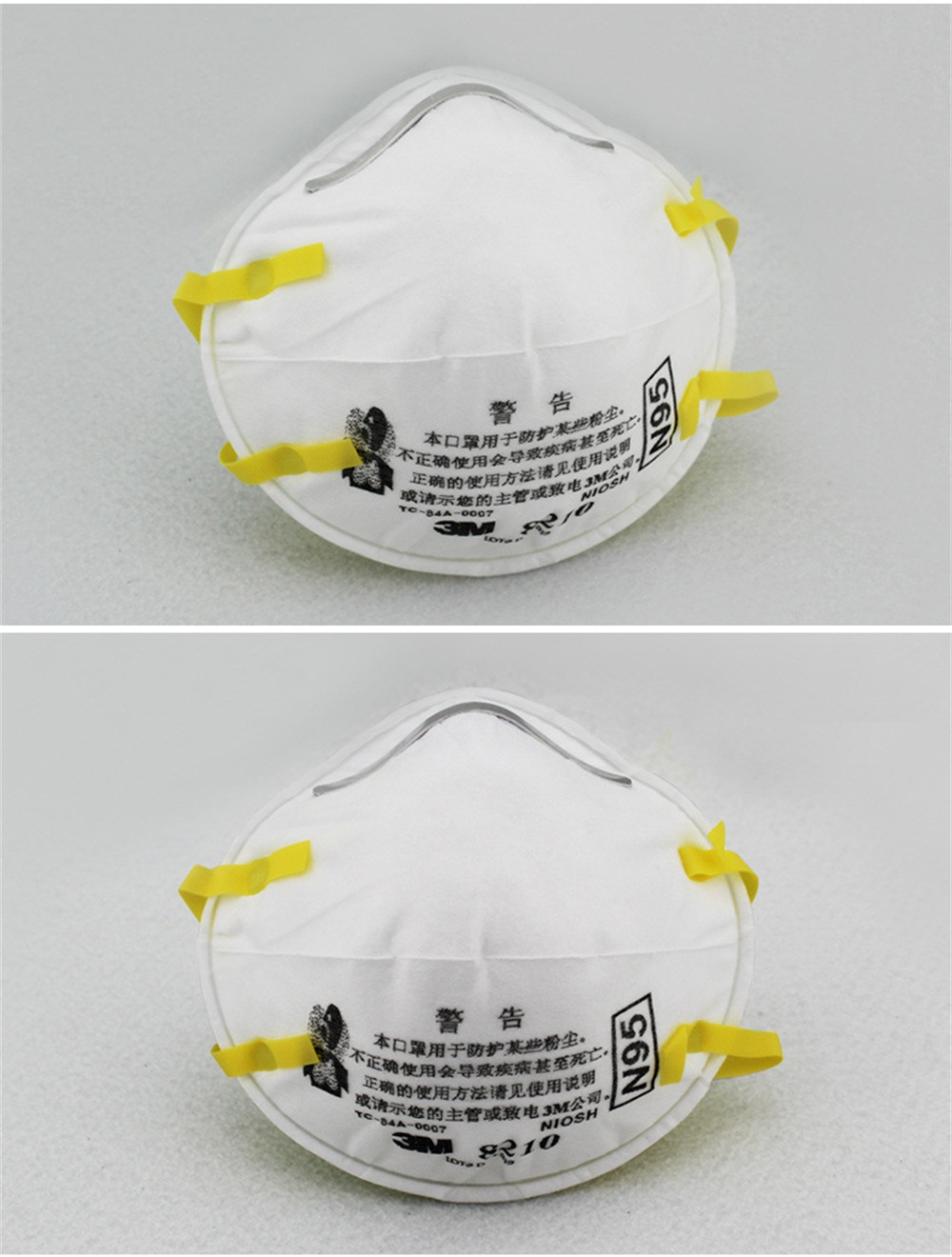 3M 8210 N95 Particulate Respirator NIOSH Approved Disposable Face Mask Box of 20 0