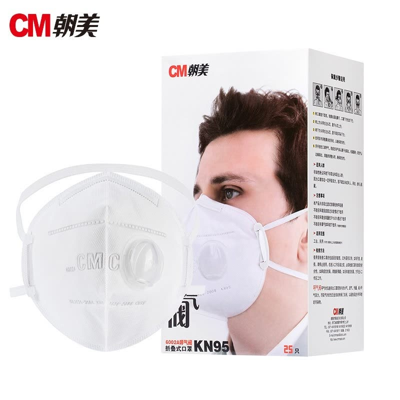 CM 6002A-3 KN95 Protective Respirator Folding Head Wear Face Masks with Breathing Valve 25Pcs 0
