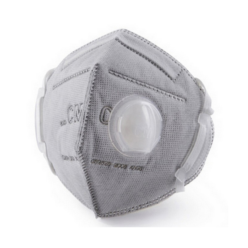 CM 6002A-4 KN95 Activated Carbon Protective Respirator Face Mask with Breathing Valve 25Pcs 0