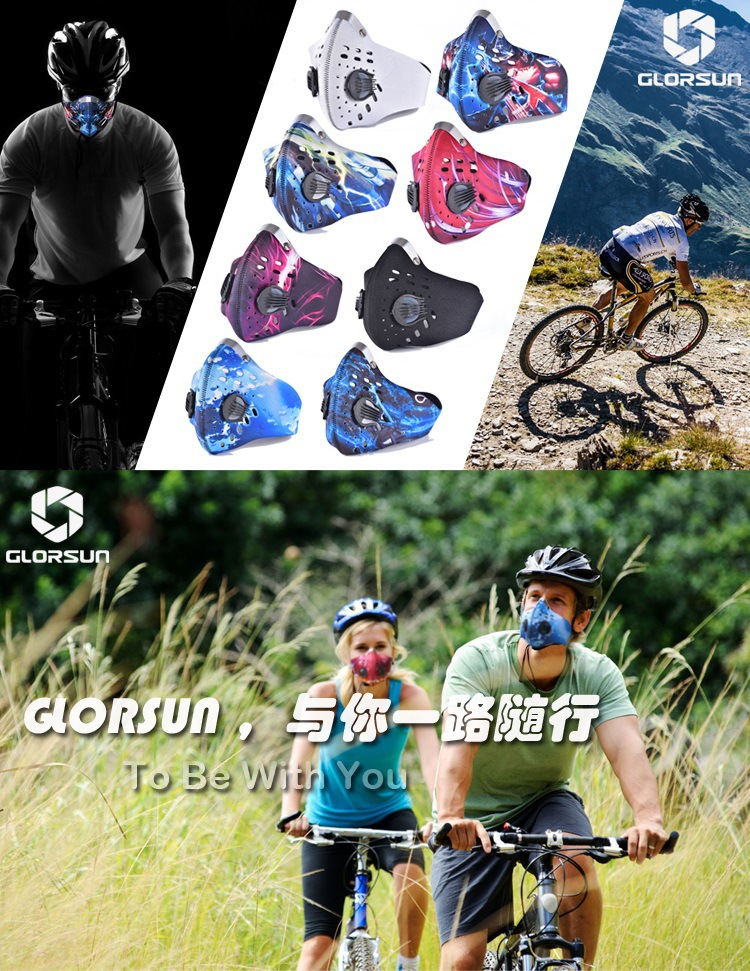 GLORSUN Customized Running Sports Dust Mask Activated Carbon Haze Windproof Cycling Mask 0