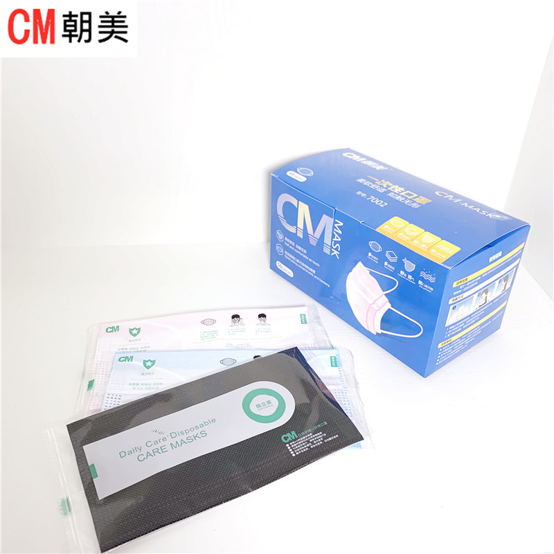 CM 7002 Disposable Dust Mask PM2.5 Mask Black Pink Blue 0