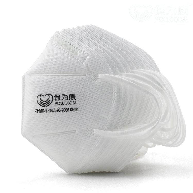 POWECOM 9600 KN90 Dust Mask Folding Type Polishing Woodworking Protective Mask White 0