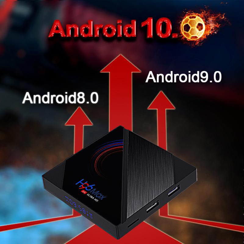 2020 Newest H96 Max ALLWINNER H616 TV Box  2GB 16GB Android 10.0 6K ULTRA HD OTT Box 4