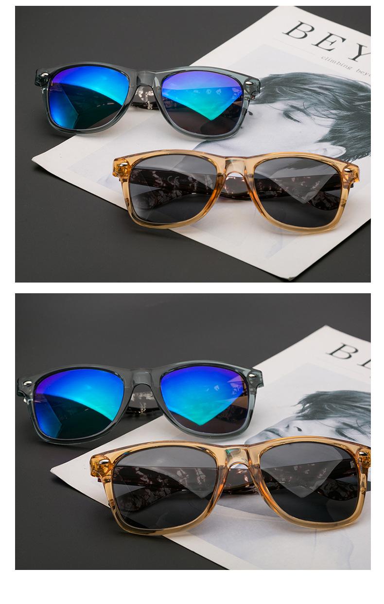 Retro Square Sunglasses Men Polarized Sun Glasses Retro Vintage Goggles Women Fashion Driving Eyewear 2