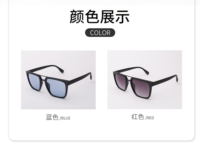2020 New Fashion Sunglasses Unisex Sunglasses Simple Casual Outdoor Sunshade Mirror Trend 0