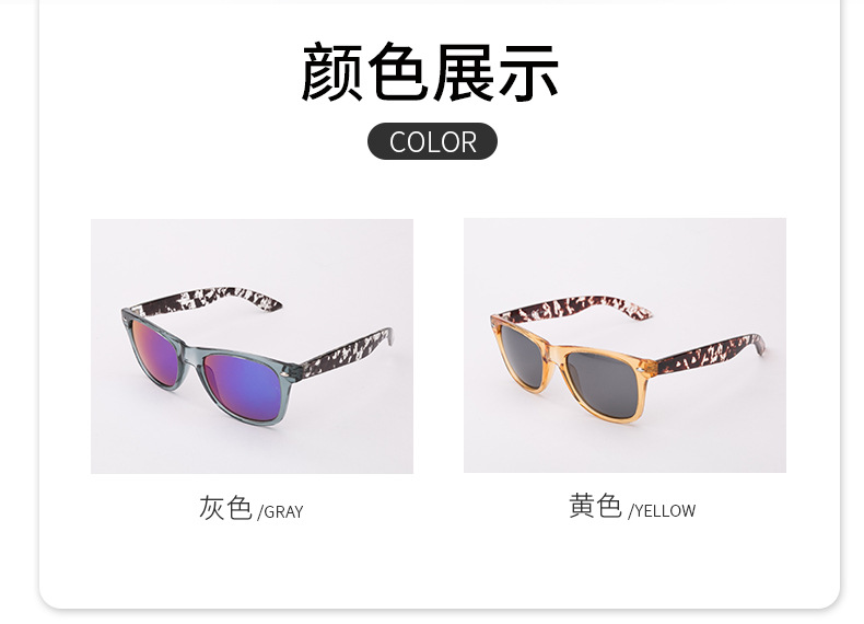 Retro Square Sunglasses Men Polarized Sun Glasses Retro Vintage Goggles Women Fashion Driving Eyewear 0