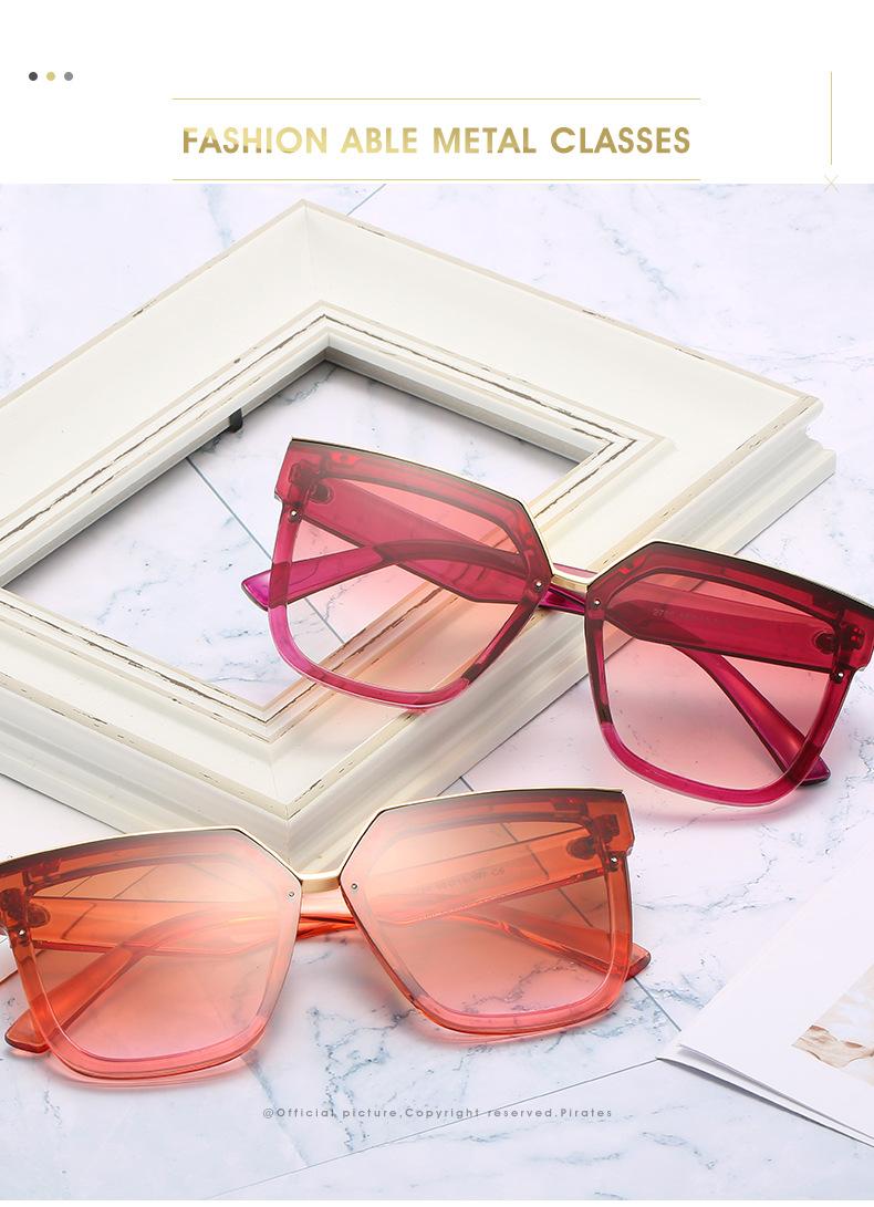 2020 New Box Sunglasses European And American Fashion Metal Accessories Sunglasses All-match Glasses 1