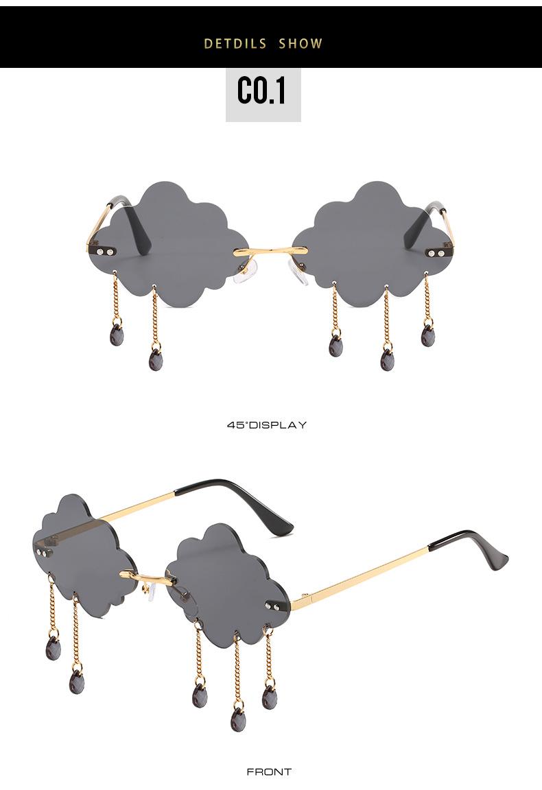 2020 New Personalized Rain Sunglasses Hot Cloud Glasses Fashion Exaggerated Milan Style Sunglasses 5