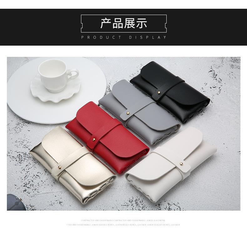Portable Leather Glasses Case Soft Bag Handmade Sunglasses PVC Leather Handmade Sunglasses Case 16.8*7.6*2.8 cm 0