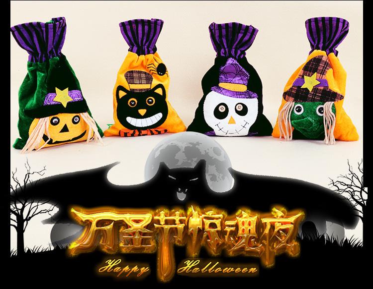 Halloween Cartoon Candy Canvas Bag Pumpkin Head Gift Packaging Bag Pure Cotton Beam Gift Bag Wholesale Spot 4