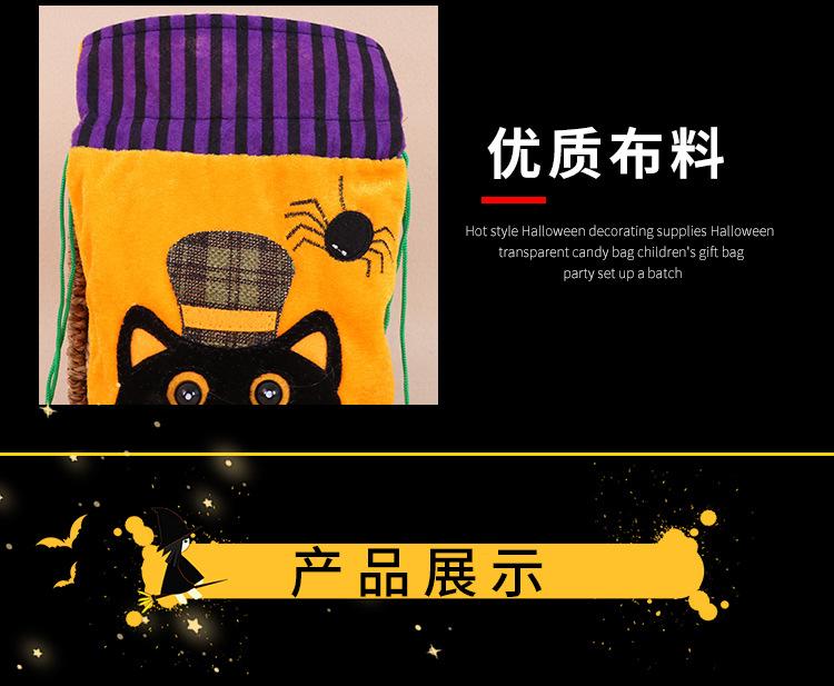 Halloween Cartoon Candy Canvas Bag Pumpkin Head Gift Packaging Bag Pure Cotton Beam Gift Bag Wholesale Spot 2
