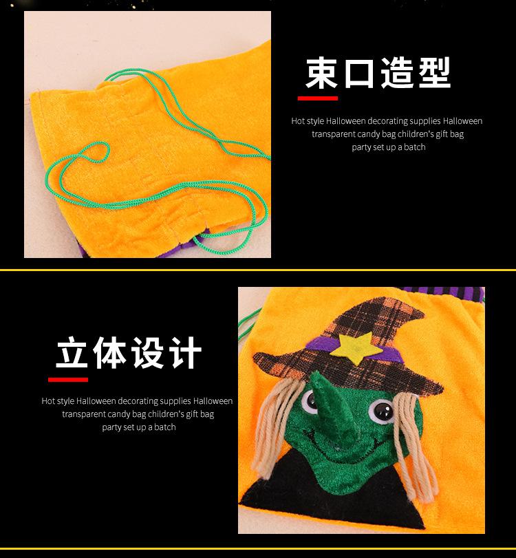 Halloween Cartoon Candy Canvas Bag Pumpkin Head Gift Packaging Bag Pure Cotton Beam Gift Bag Wholesale Spot 1