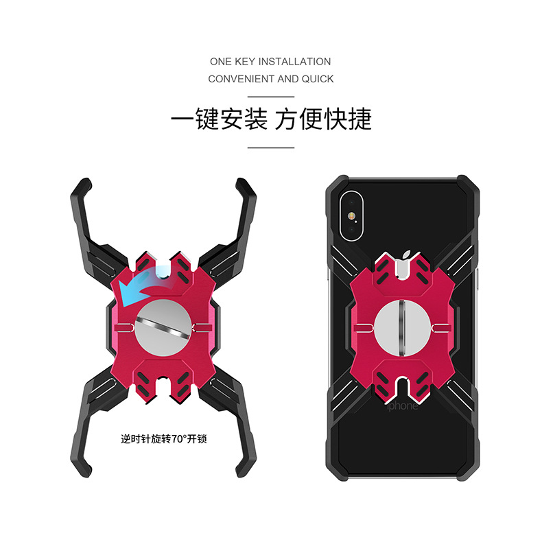 Heroes Avengers Iron Man Apple X XS Huawei Applicable Metal Phone Case P20pro Cover 9
