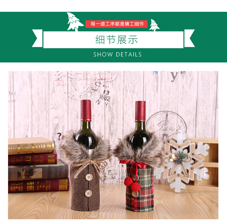 Christmas Wine Set Hotel Dining Decoration Restaurant Decoration Props Bow Wine Bottle Set 3