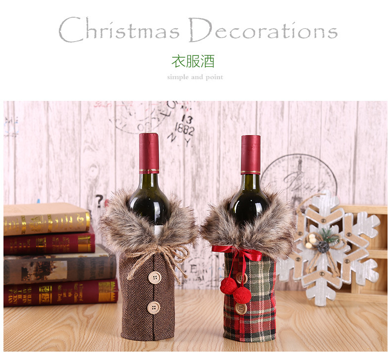 Christmas Wine Set Hotel Dining Decoration Restaurant Decoration Props Bow Wine Bottle Set 0