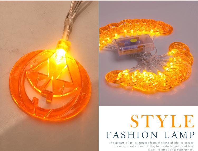 LED Lantern String Lights Starry Lights Halloween Decoration Ins Waterproof Battery Flat Pumpkin Lamp String 3
