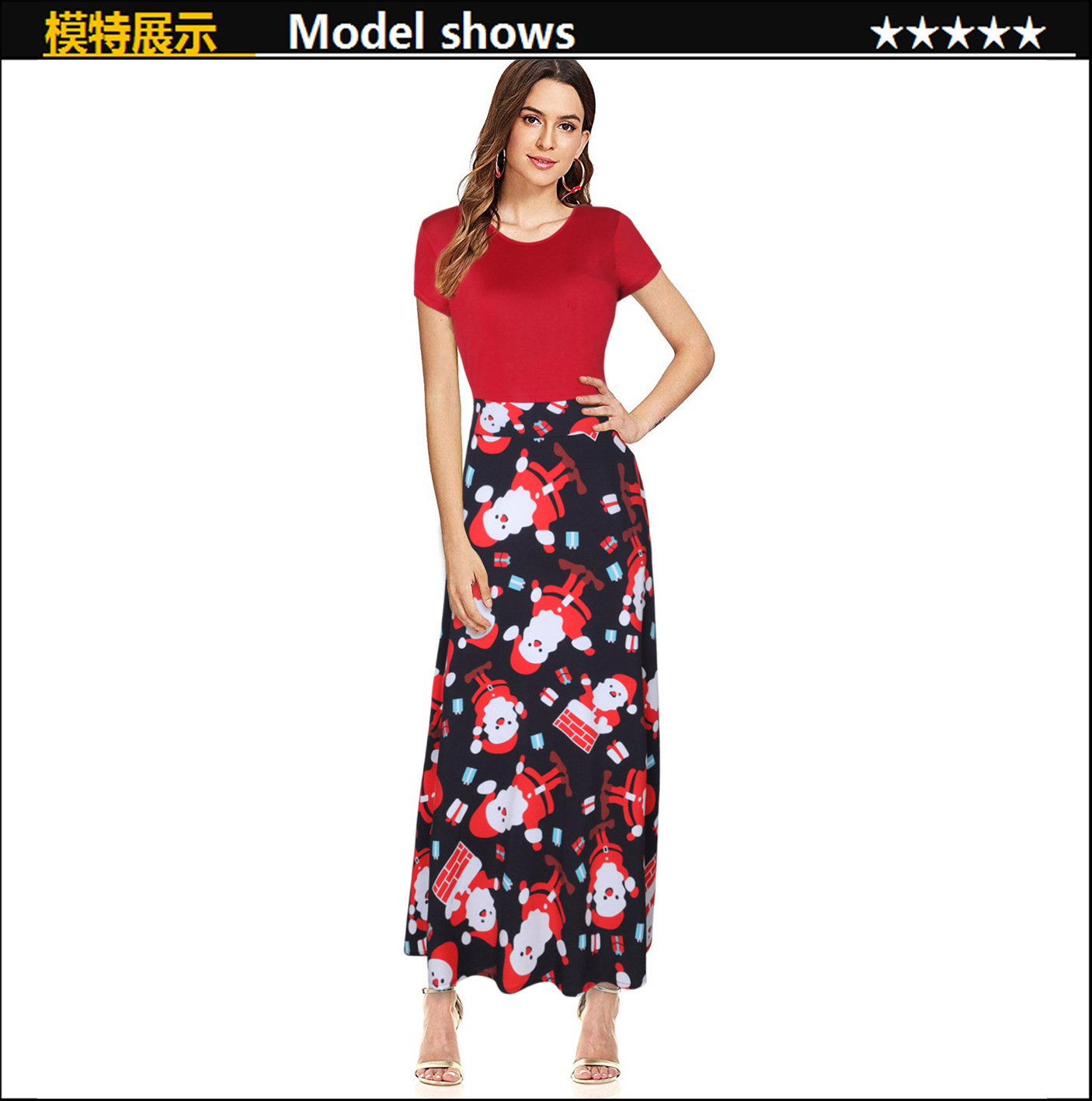 European And American Christmas Women's Halloween Print Short-Sleeved High-waisted Long Skirt Slim Dress 0
