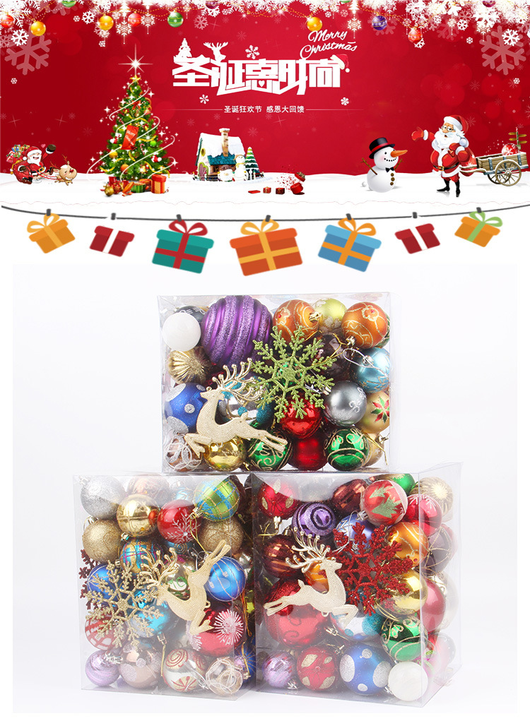 Christmas Decorations 60-70 Buckets Of Plastic Shiny Matte Christmas Balls For Parties And Bars 0