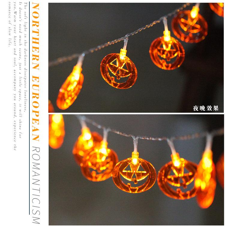 LED Lantern String Lights Starry Lights Halloween Decoration Ins Waterproof Battery Flat Pumpkin Lamp String 5