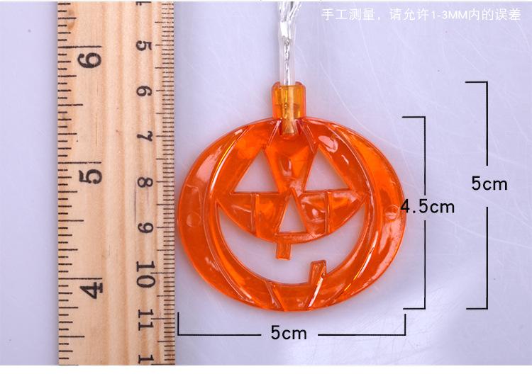 LED Lantern String Lights Starry Lights Halloween Decoration Ins Waterproof Battery Flat Pumpkin Lamp String 2