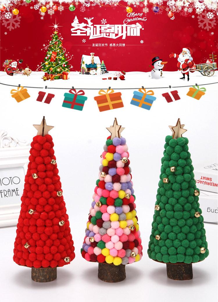 Christmas Decorations Colored Fur Balls Desktop Small Tree 28cm Desktop Mini Christmas Tree Set Up Children's Creative Gifts 0
