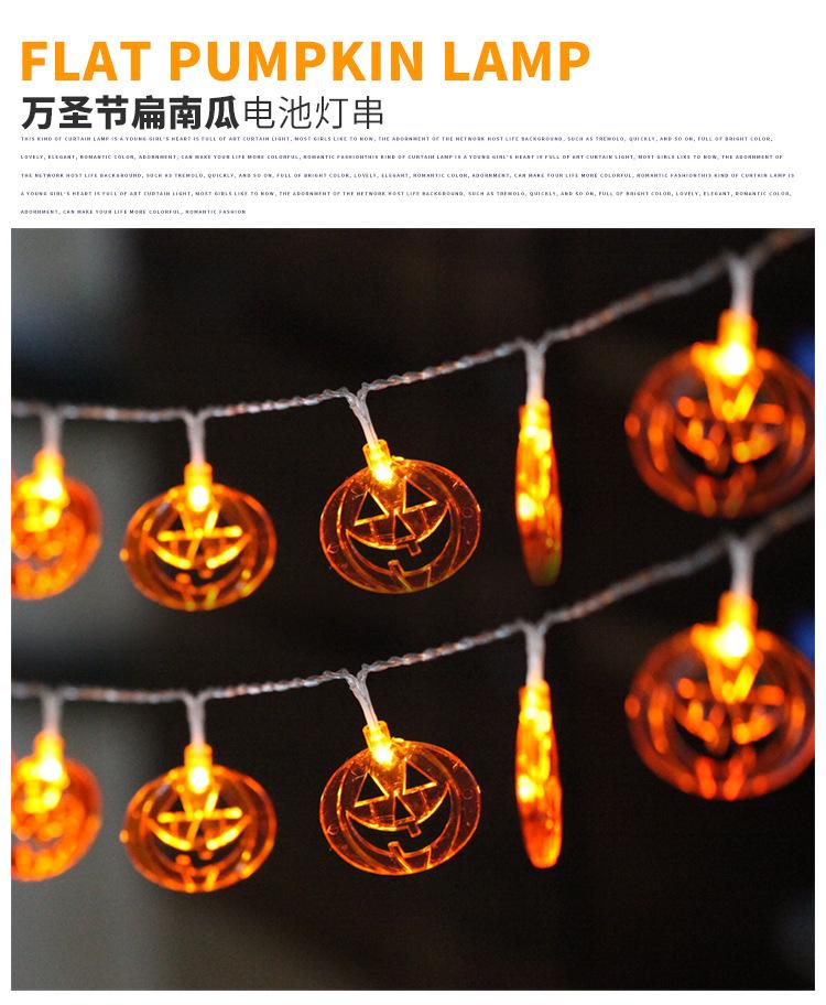 LED Lantern String Lights Starry Lights Halloween Decoration Ins Waterproof Battery Flat Pumpkin Lamp String 0