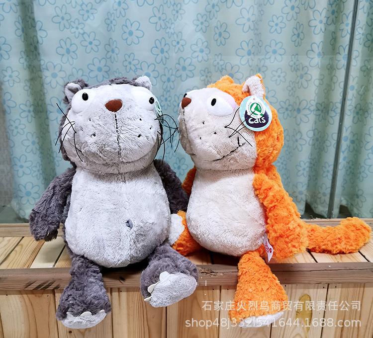 Cute Cartoon Big Face Cat Lazy Cat Doll Plush Doll Toy Doll Sleeping Pillow Birthday Gift For Girlfriend 1