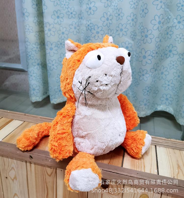 Cute Cartoon Big Face Cat Lazy Cat Doll Plush Doll Toy Doll Sleeping Pillow Birthday Gift For Girlfriend 5