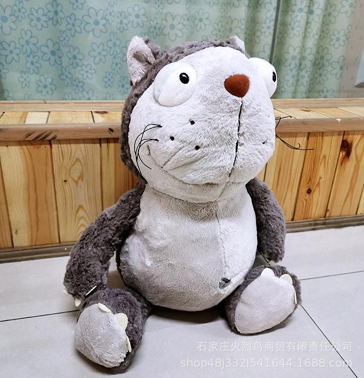 Cute Cartoon Big Face Cat Lazy Cat Doll Plush Doll Toy Doll Sleeping Pillow Birthday Gift For Girlfriend 4